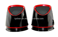 USB Speaker Hot Sale Model