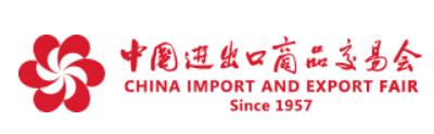 DAWSON - The 124th China Import and Export Fair (Canton Fair) 2018 Show