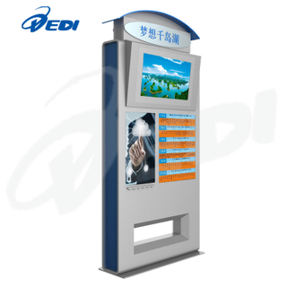 32 inch - high brightness bus stop advertising display with dual-screen