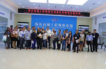"Our Company joined the ""One Belt One Road"" Project"