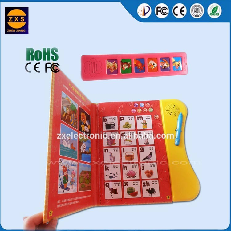 Children sound book music book an educational book for children