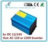 Wholesale 500W 600W 800W 220v solar power inverter