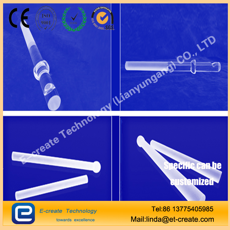 Fiber quartz tail pipe