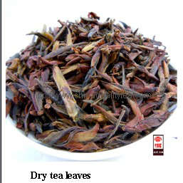 Wild Purple bud(Purple bud tea)