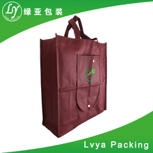 2017 China Factory Cheapest Customized Promotional Non Woven Bag Price