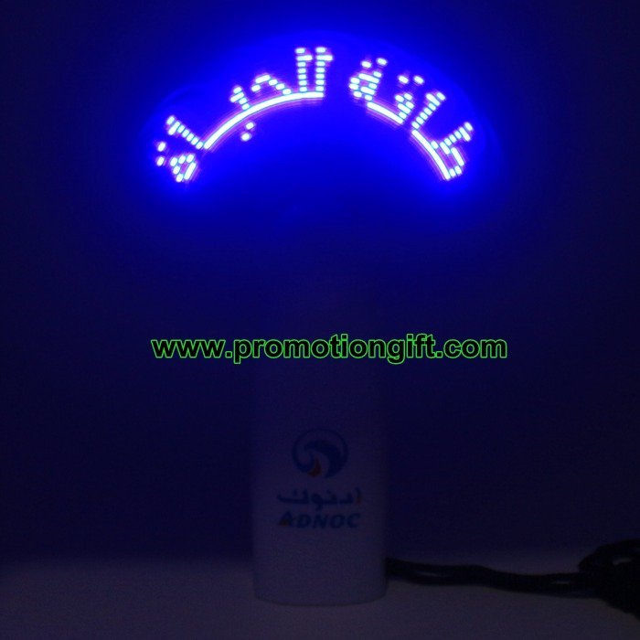 Arabic LED fan, Arabic LED fan, Arabic flashing fan -Promotional gift