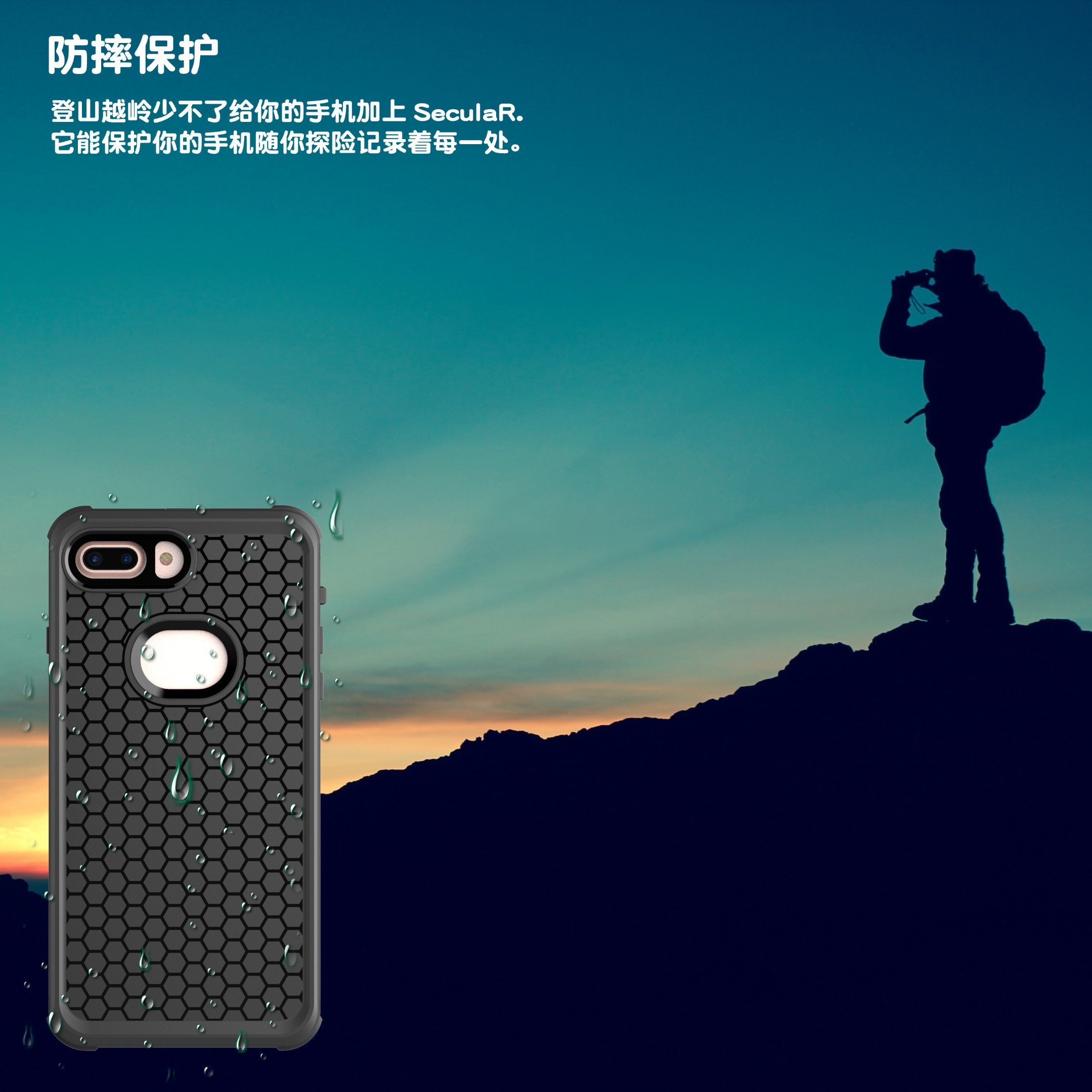 Popular Waterproof Dirtproof Mobile/Cell Phone Case for iPhone 7 Plus