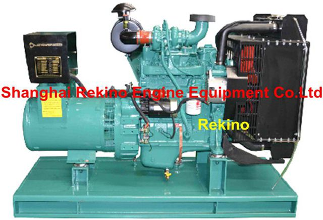 Cummins 0-60KW 50HZ land small diesel genset generator set