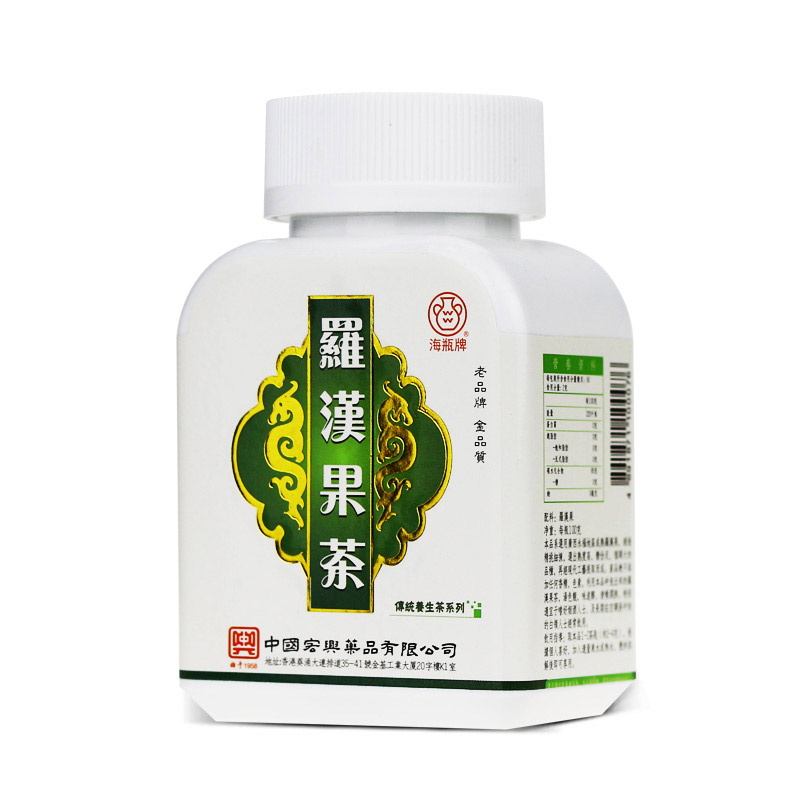 OEM Traditional Chinese Medicine   TCM Single and Formulated
