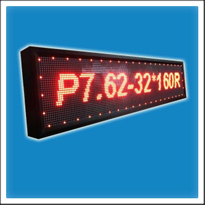 P7 62mm 16 Pixels Height Indoor Matrix LED Moving Message