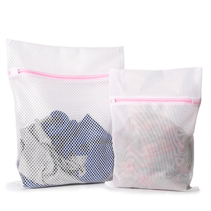 Underwear Clothes Bra Socks Laundry Washing Machine Net Mesh Bag