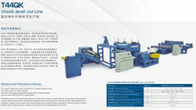 UNCOIL -LEVEL-CUT LINE T44QK