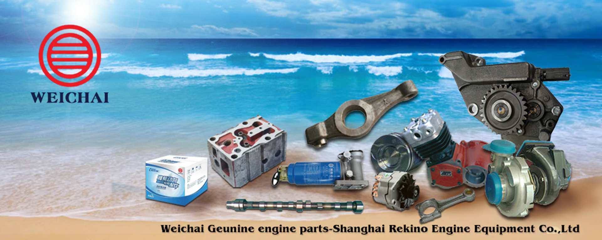 Weichai engine parts