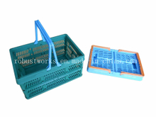 Medium Size Folding Plastic Basket (FB002)