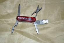 Multi Functional Swiss Knife USB Flash Drive