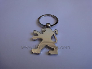 Automotive Promotional Gift Car Logo Shape Metal Keychain