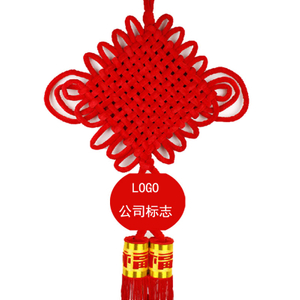 Custom Logo Printing New Year Advertising Traditional Chinese Knot