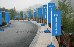5M High Outdoor Advertising Flag