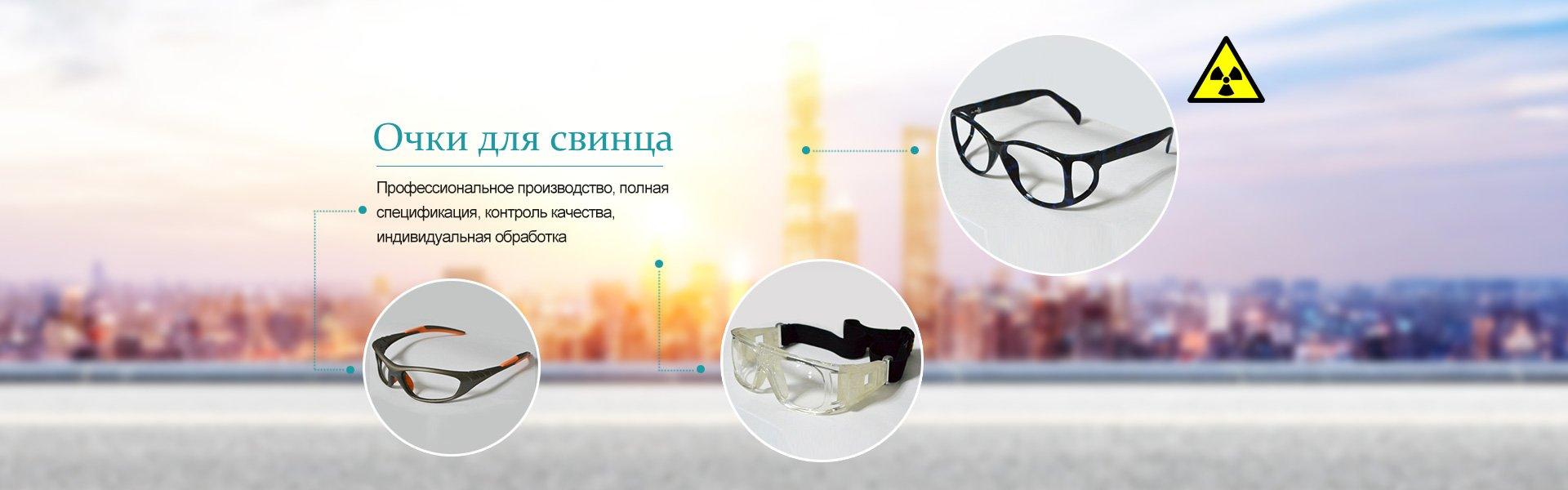 CHANGDAO YUZHU OPTIC MATERIAL CO.,LTD