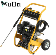 Germany Technology 7HP 180bar Gasoline High Pressure Water Jet Washer Cleaner(YD180HA)