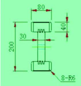 H20-timber