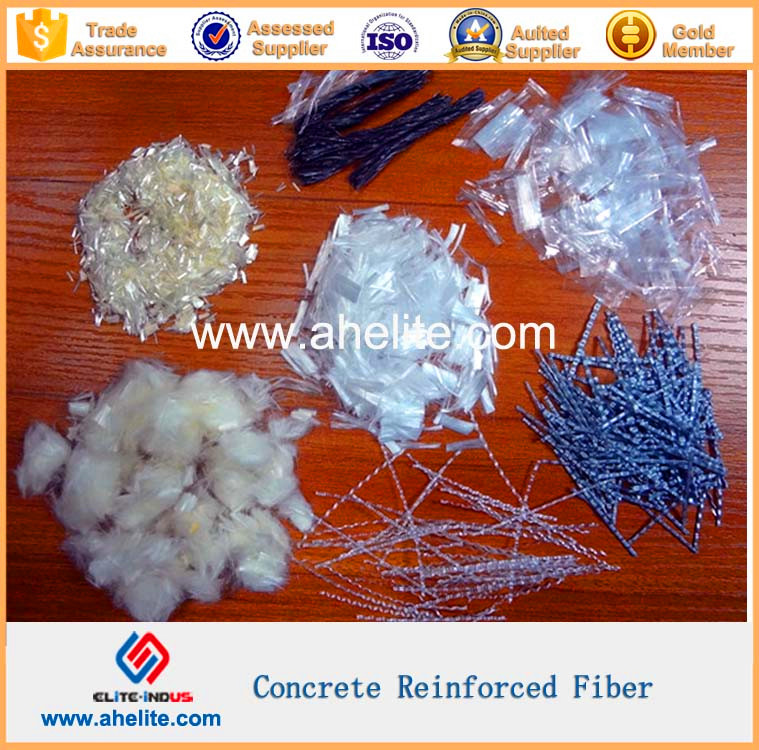 pp fiber for concrete