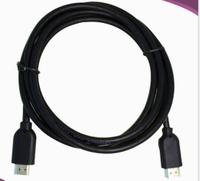 1080P HDMI Cable, Full Black Color