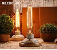 P7811 Bamboo Hanging Brown Rope Pendant Light with Edison Bulb Lamp