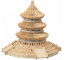 3D Wooden Construction Puzzle Toy