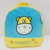 Plush Stuffed Cartoon Kids Backpack