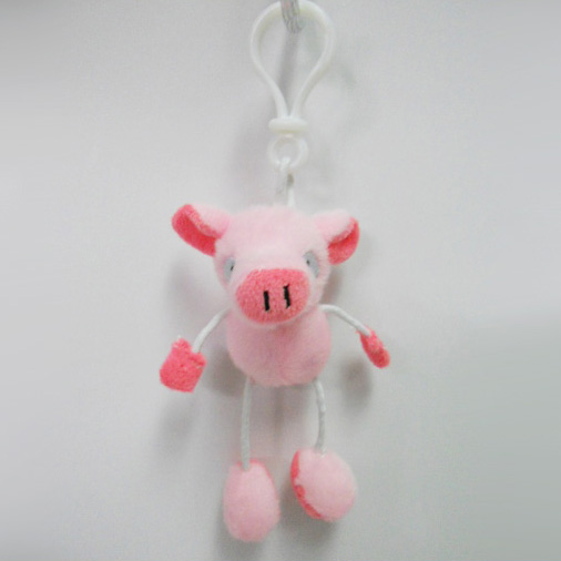 Custom Soft Plush Pig Toy Keychain