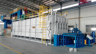 aluminum bar heating furnace