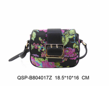 QSP-B804017Z