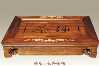 Wood Tea Tray 2