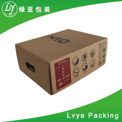 High quality cheap custom printed cardboard elegant luxury packaging box small gift boxes