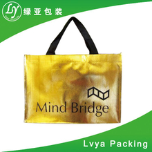 Top quality Natural Wenzhou Top selling non woven bag