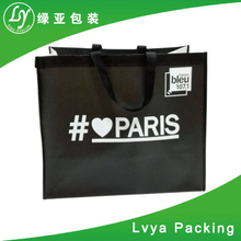 Wholesale Customized Eco-Friendly Printed Reusable And Foldable Tote Pp Non Woven Bag