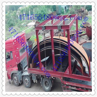 big diameter steel Tank Head transportation