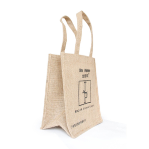 Natural Burlap Jute Tote Bag