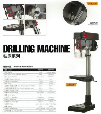 INDUSTRIAL DRILLING MACHINE Z2032F