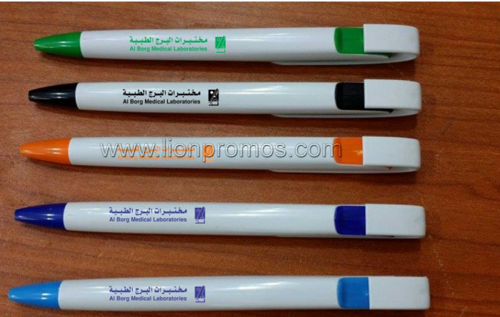 AI Borg Medical Laboratory Pen
