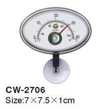 CW-2706 Aquarium Thermometer