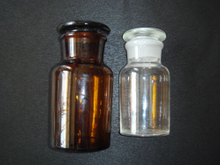 LW-007 Reagent Bottle