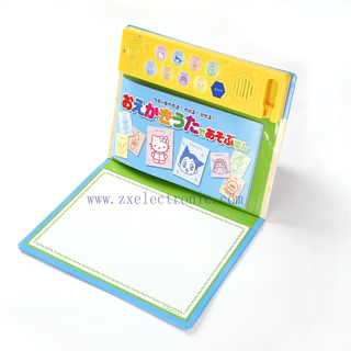 Can be custom recording book