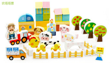 Farm blocks toys