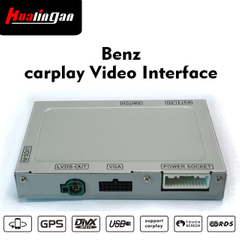 Car Video Interface Benz Audio 2.0 Carplay (Support AUX Input, Support DVR)