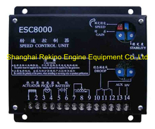YUNYI ESC8000 Speed control unit