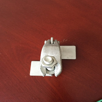 Drop Forged Board Retaining Coupler