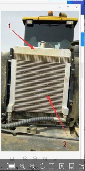 4110001094 to Sdlg LG936L Rooter Radiator Assy