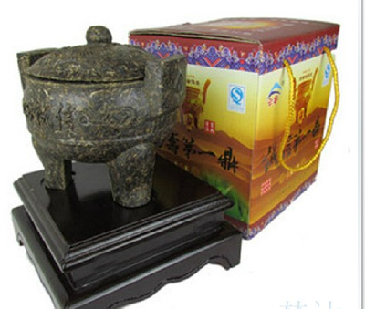 Art Puer tea
